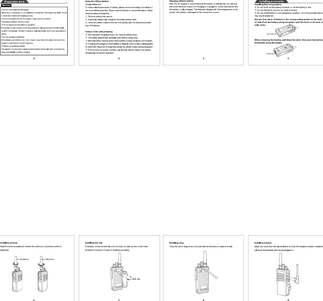 shenzhen io manual pdf