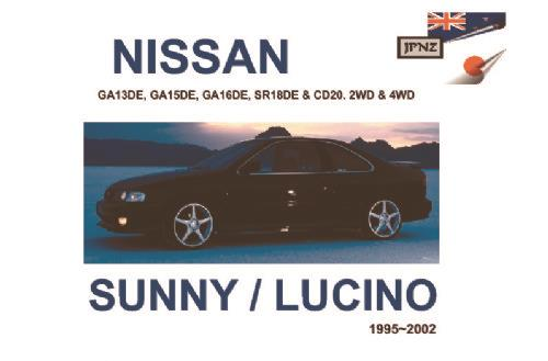 nissan lucino owners manual