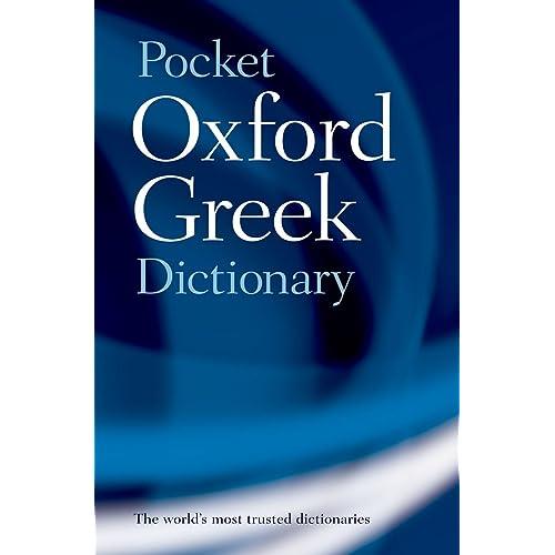 quite oxford dictionary