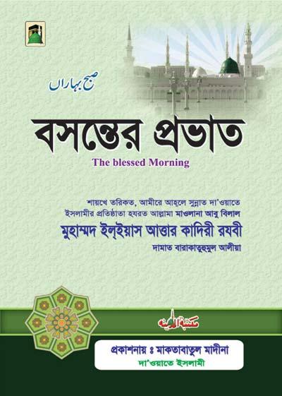 oet books pdf free download