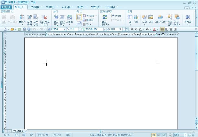 pdf 워드 변환 깨짐