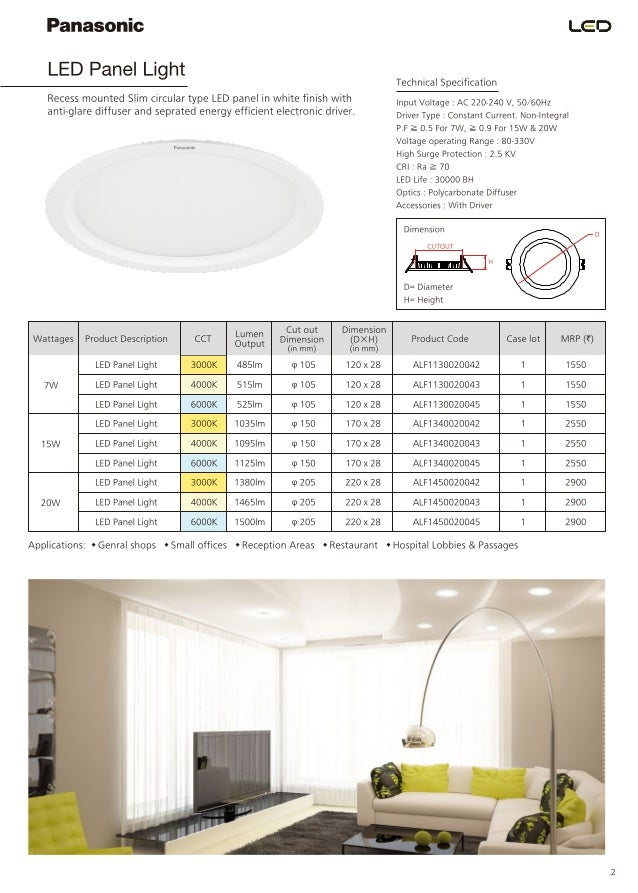 osram led lights price list 2018 pdf