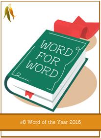 online australian spelling dictionary