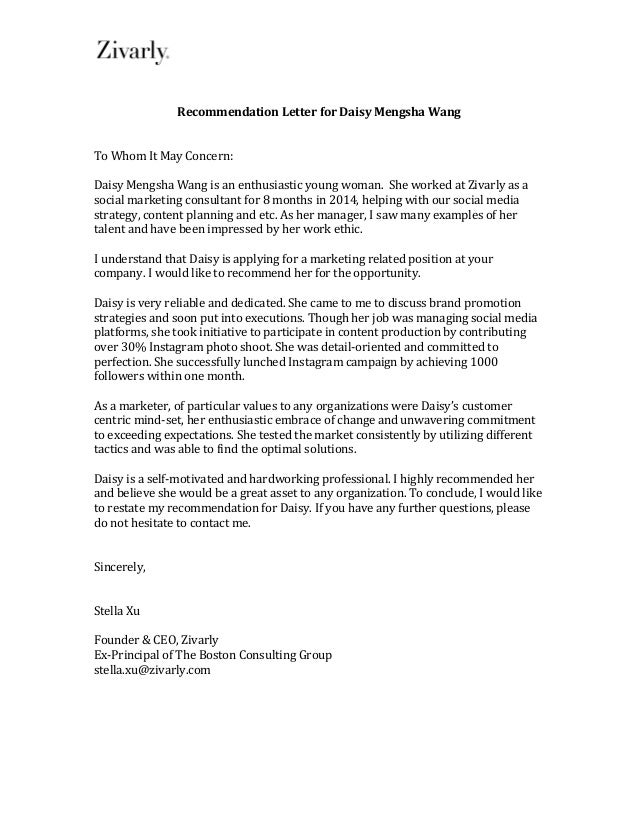 sales and marketing recommendation letter sample