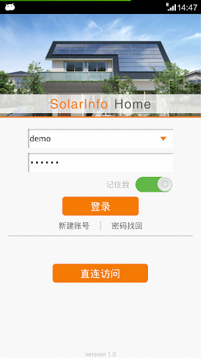 solarinfo home instructions