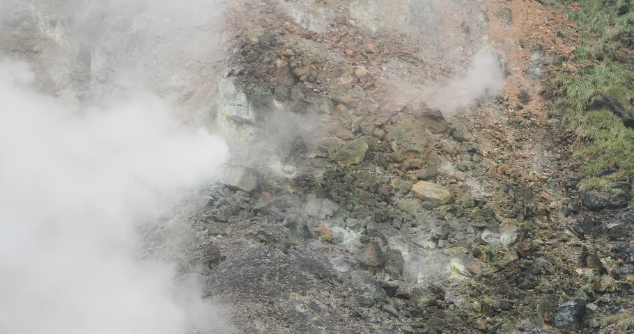 volcano words dictionary